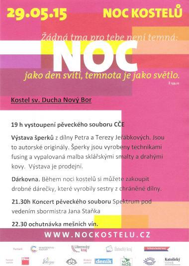 Alikvotní sbor Spektrum - pozvánka na koncert 29.5.2015